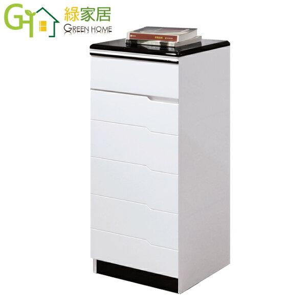 【綠家居】圖格時尚白1.3尺單門雙面中鞋櫃玄關櫃