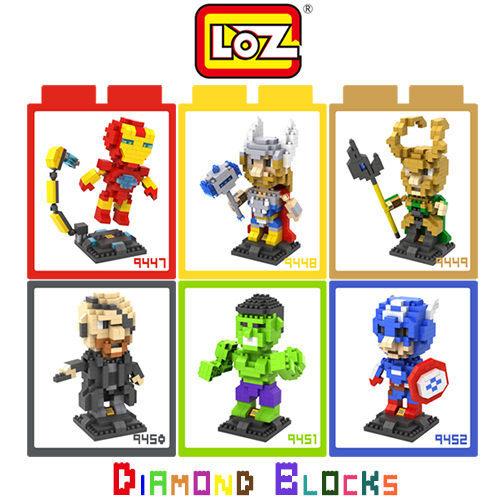 LOZ 迷你鑽石小積木 復仇者聯盟 美國英雄 系列 樂高式 組合玩具 益智玩具 原廠正版 超大盒款