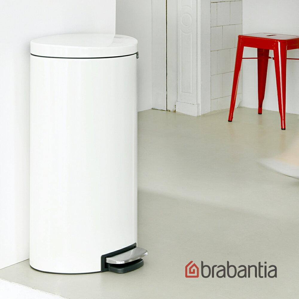 【荷蘭BRABANTIA】Flatback半月腳踏式垃圾桶30L-白色