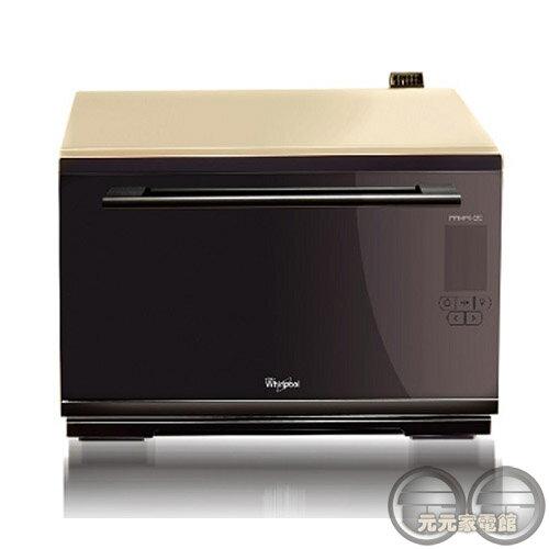 Whirlpool 惠而浦 28L 鏡面獨立式蒸烤箱 SO2800B