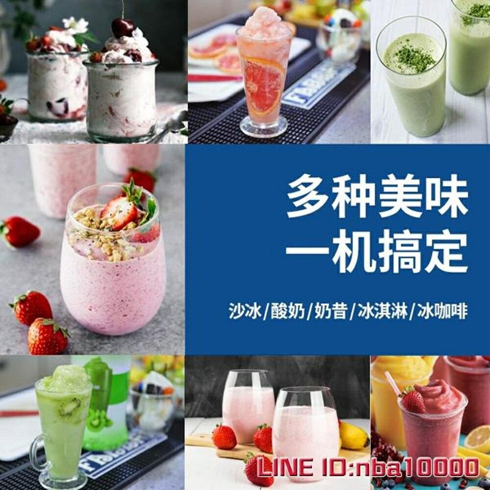 碎冰機LEHEHE/樂呵呵 單頭電動奶昔機小型電動料理機攪拌機商用奶茶店JD CY潮流站