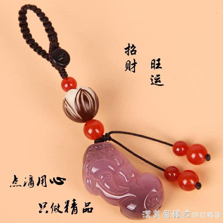 汽車鑰匙掛件瑪瑙玉髓貔貅鑰匙扣虎眼石男女款創意菩提個性
