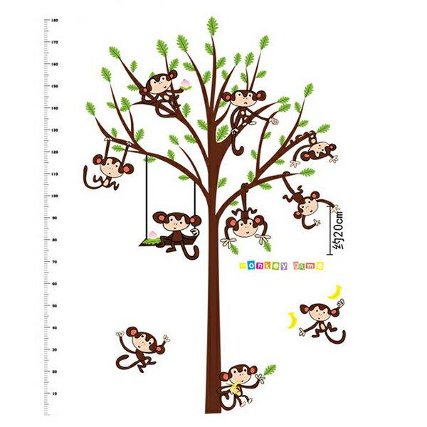 BO雜貨【YV0500-1】新款壁貼無痕創意壁貼兒童房幼兒園居家裝飾猴子身高樹SK2006AB