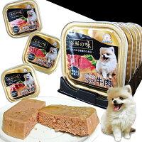 寵物生活-狗用品推薦狗餐盒 蒸鮮之味犬用餐盒 【單盒100g】 健康 台灣製 狗零食 狗餐盒 寵物飼料 狗糧 狗食 幼犬 成犬 好窩生活節。就在寵物夢工廠寵物生活-狗用品推薦