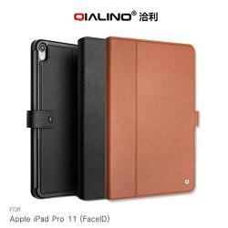 【愛瘋潮】 QIALINO Apple iPad Pro 11 (FaceID) 真皮商務皮套 支架 鏡頭保護