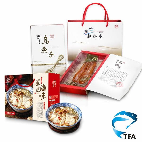 【梓官漁會】野生烏魚子外銷禮盒 單片裝+永安漁會 嚴選海味輕鬆煮系列任選一入