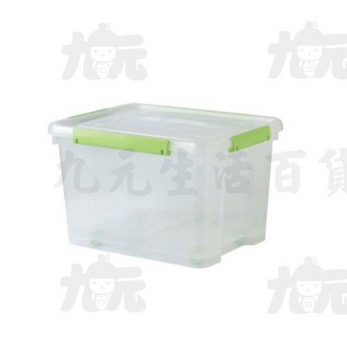 【九元生活百貨】聯府KT-500好運密封整理箱置物收納KT500