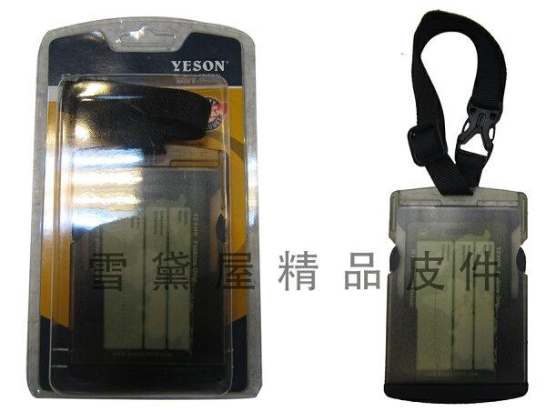 ~雪黛屋~YESON吊牌行李箱書寫姓名防遺失吊牌任何包袋箱均通用強化塑膠壓克力材質台灣製造品質保證使用簡單Y7524