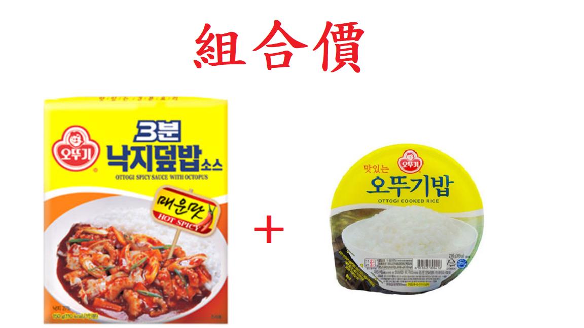 (組合價)奧多吉 韓國3分鐘 辣炒章魚料理包 150g+奧多吉 韓國 即時白飯 210g