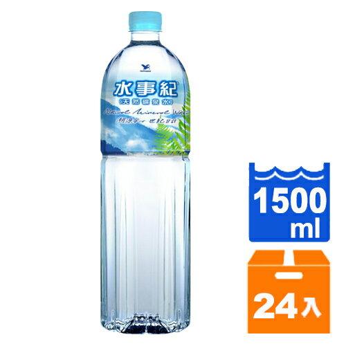 統一水事紀 天然礦泉水 1500ml (12入)x2箱 隨機