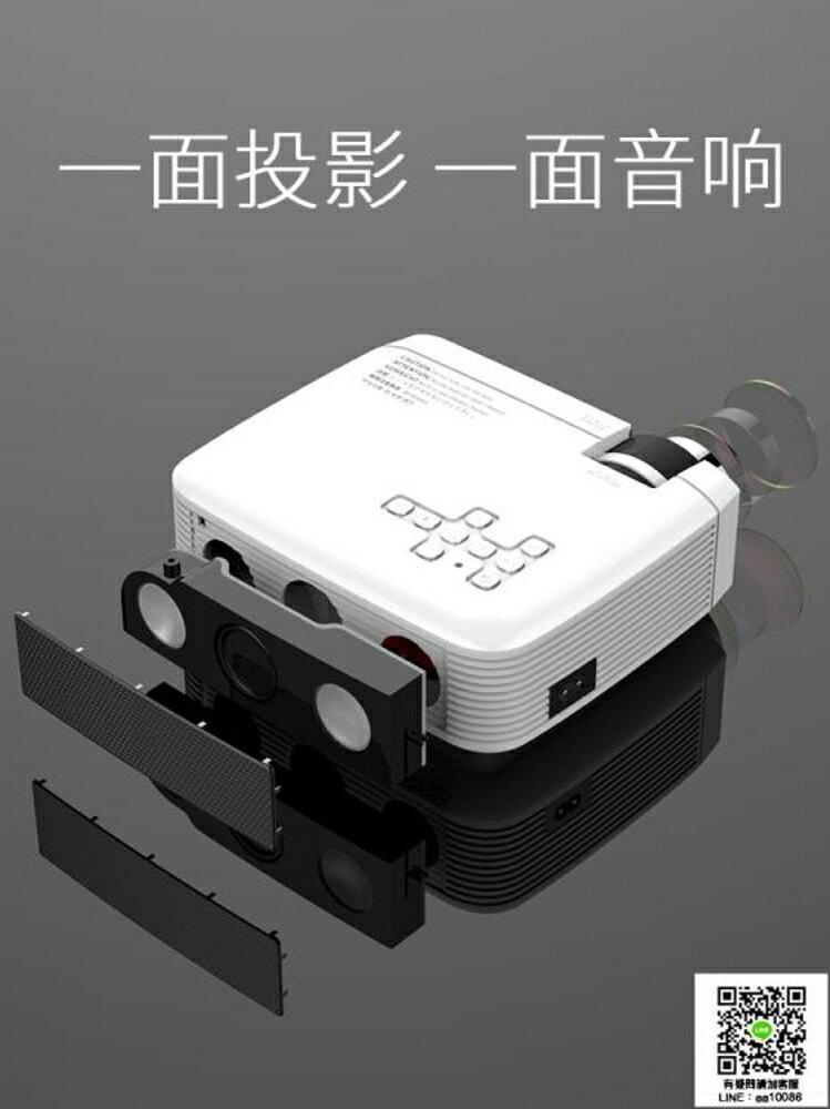 投影儀  新款S1小型手機投影儀 微型家用智慧無線wifi投影機家庭影院便捷式辦公/臥室 MKS薇薇
