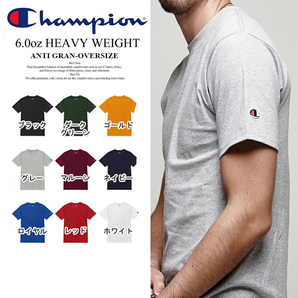 DITION SHOP 經典冠軍CHAMPION BASIC TEE美規425布章小標 重磅 素色 0