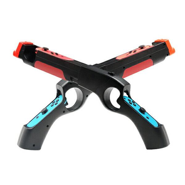 Switch體感槍! 手把 射擊 遊戲手把 NS 主機 非原廠 任天堂 暗影之槍 動物森友會 『無名』 N09113