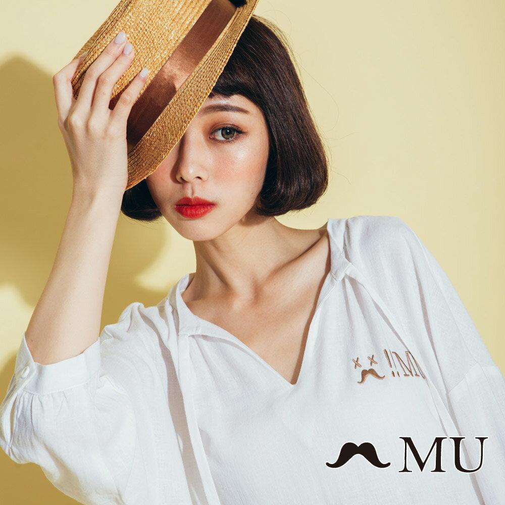 【MU】領口綁繩娃娃寬鬆休閒洋裝(2色)8313263 0