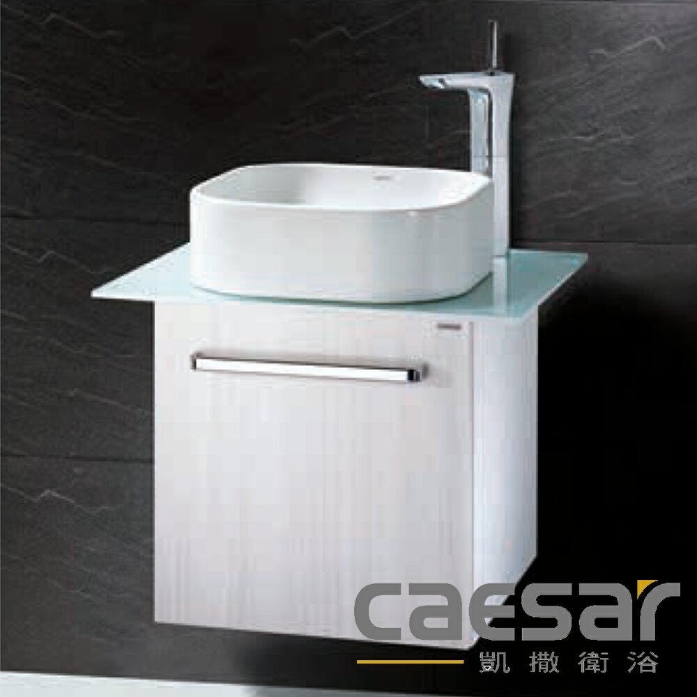 【caesar凱撒衛浴】LF5256體盆浴櫃組60cm(加碼送安裝)