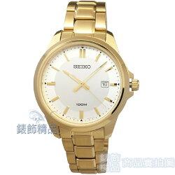 【錶飾精品】SEIKO手錶 SUR248P1 精工表 經典時尚 IP金鋼帶男錶 全新原廠正品