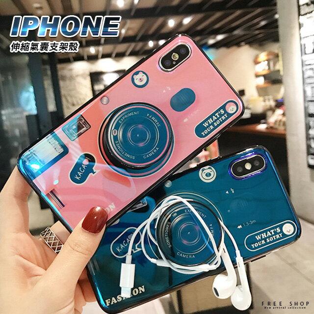 Free Shop 蘋果 IPHONE X/8/7/6 s Plus 系列 相機造型設計藍光IMD伸縮氣囊支架手機殼【QACN30031】