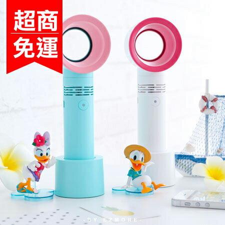 韓國 ZERO 9 便攜式無葉風扇 電風扇 手持 無葉片 USB充電 隨身 小風扇 桌扇 夏天【B063206】