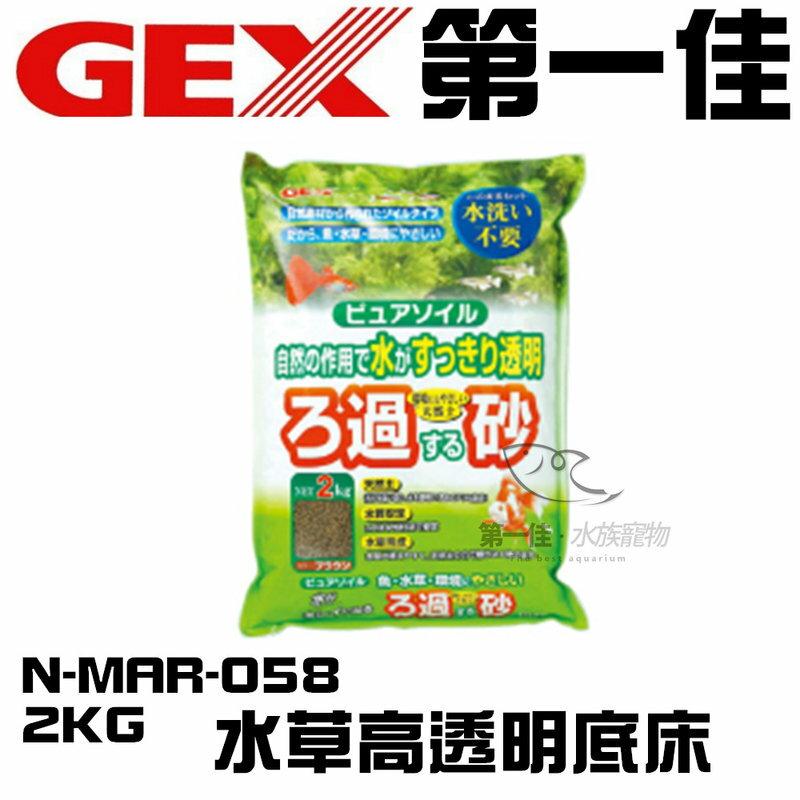 [第一佳 水族寵物]日本五味GEX【水草高透明底床2kg N-MAR-058】黑土 咖啡色 免運