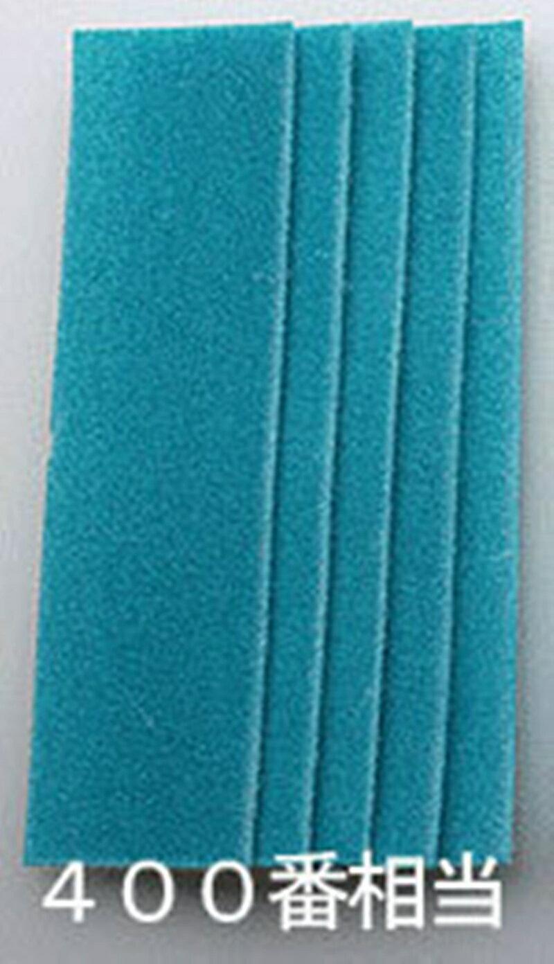 又敗家@ スジボリ堂400番替換砂紙 魔術砂布 魔術銼刀 打磨板 水砂布 研磨砂布 研磨紙