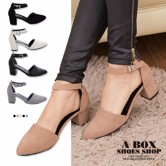 【KDWA903】MIT台灣製 經典時尚質感素面絨布 尖頭舒適粗高跟鞋 金屬繞踝瑪莉珍鞋 5色