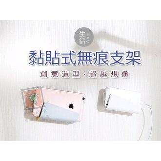 ORG《SD0883》可水洗~重複使用 無痕黏貼 支架 手機支架 手機座 充電座 iPhone 7 OPPO ASUS