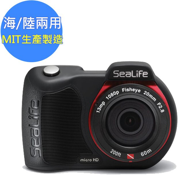 ~Sealife~海洋探險家 海 陸兩用全天候60米 潛水相機^(SL~500^)micr