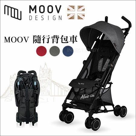 ✿蟲寶寶✿【英國MOOV】0.5秒魔術秒收、挑戰極致輕巧、可上飛機 ALVIS 隨行背包車/手推車 3色可選