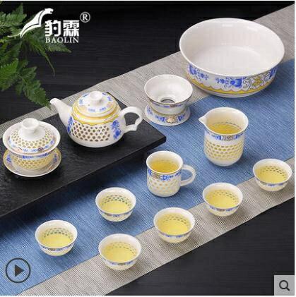 玲瓏創意陶瓷功夫茶具套裝家用泡茶杯茶壺景德鎮簡約蓋碗茶藝 LX 夏季上新