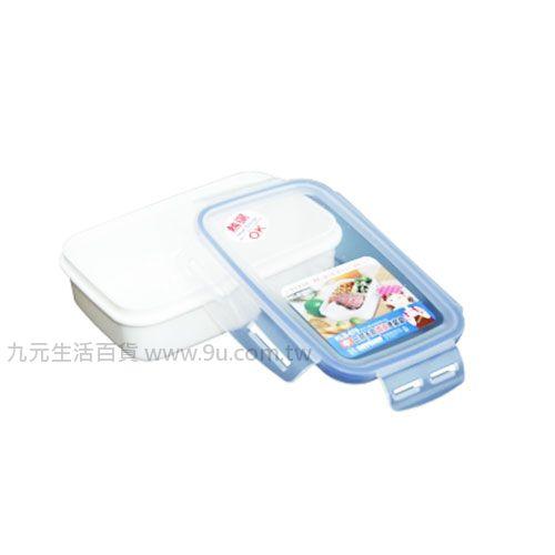 【九元生活百貨】聯府 KLB-670 三格天廚微波便當盒-中 KLB670
