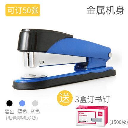 釘書機 得力加厚釘書機 可訂50頁學生辦公用訂書器中號大號省力型裝訂機手動定書機厚層釘釘書器釘書機壓書器訂本機『TZ1225』 5