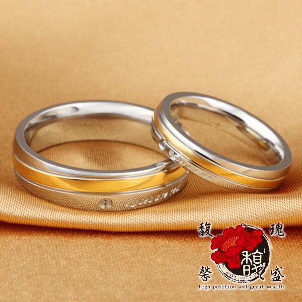 女款~為你歌頌水鑽戒指~尾戒 對戒 婚戒 夫妻 訂婚戒 求婚戒 雕刻 開運 鈦鋼 含開光