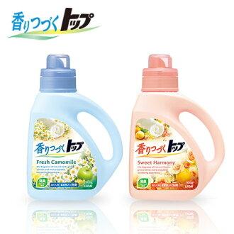 日本 LION TOP 香氛柔軟洗衣精 900g (清新洋甘菊/甜美花果香) 獅王 洗衣精【N101308】
