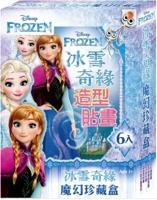 【兔寶貝幼教生活館】冰雪奇緣-魔幻珍藏盒