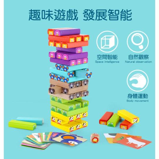 麗嬰兒童玩具館~優質幼教教具-風車圖書-FOOD超人終極益智疊疊樂 / 積木疊疊樂 2