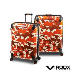 展示出清 V-ROOX AXIS 21吋 原創設計可擴充行李箱 硬殼防爆雙層拉鏈旅行箱-迷彩紅磚色