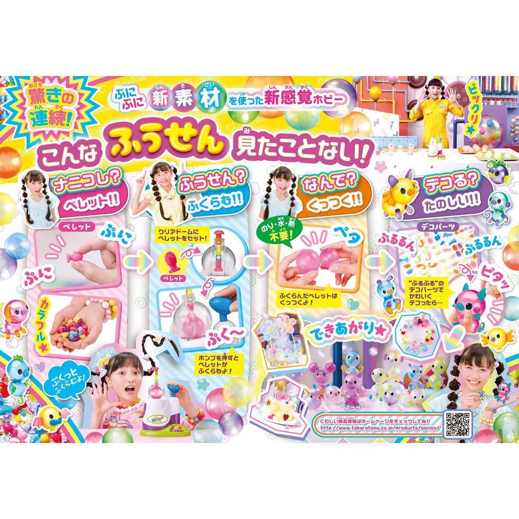 【預購】日本進口正品 Takara Tomy OONIES 氣球生物製造工廠 造型氣球打氣機【星野日本玩具】