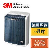 3M,3m空氣清淨機/濾網推薦到3M 淨呼吸FA-T10AB極淨型空氣清淨機