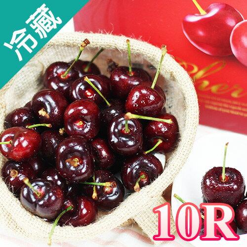 【空運】美國西北櫻桃10R(1.8KG±5%/盒)                      【愛買冷藏】