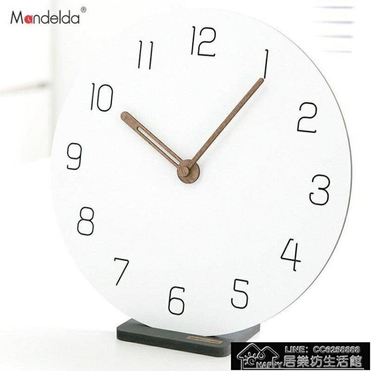 掛鐘 Mandelda現代簡約座鐘北歐客廳創意臥室掛鐘家用靜音臺yh
