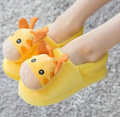 Kocotree◆秋冬新款可愛長頸鹿小鹿防滑保暖室內包鞋居家兒童包跟拖鞋-黃色