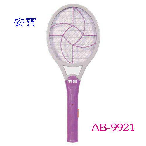 安寶 雙層電子電蚊拍 AB-9921 ◆層大網面設計,容易捕捉蚊蟲◆省電線路,電力持久與強效◆網面自動除電設計
