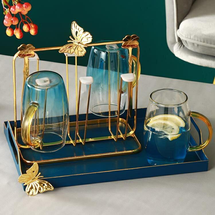 杯架子置物架收纳创意玻璃杯架子沥水杯架收纳架杯托盘轻奢杯架 korea時尚記