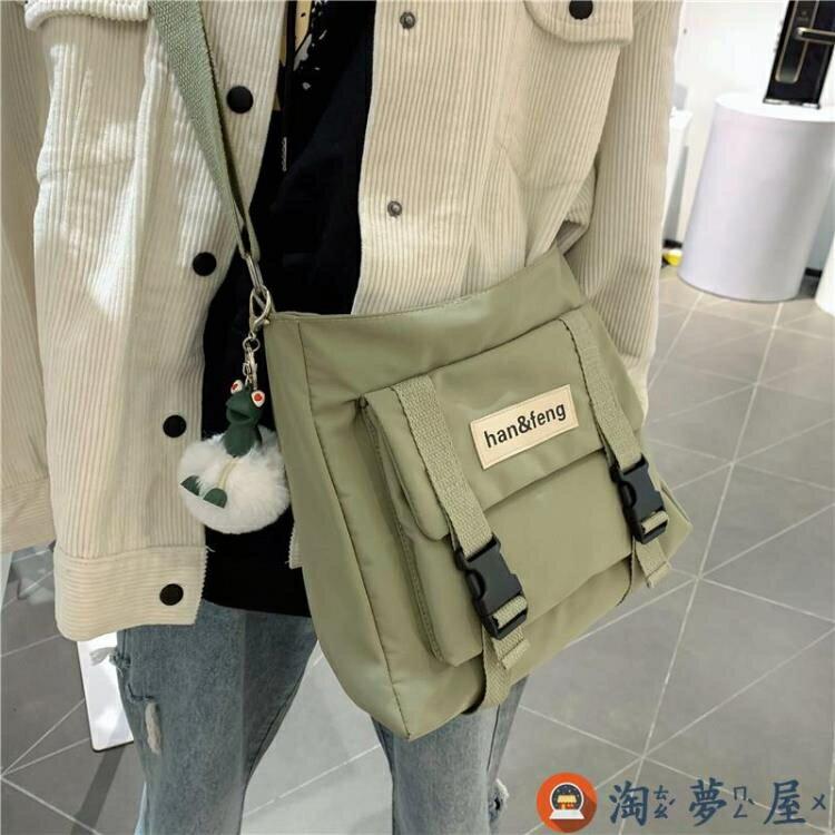 【618購物狂歡節】包包女包個性百搭斜背包大容量帆布包側背包男