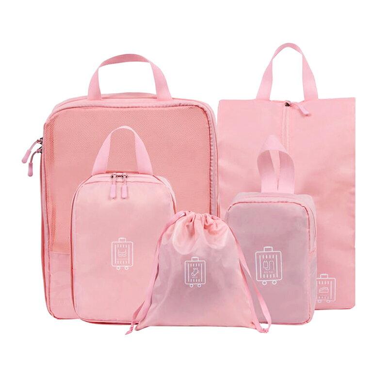 旅行五件套收納包 衣物分類整理包 行李箱整理袋 行李分裝袋 盥洗包 5色【BJ041】99750走走去旅行 1
