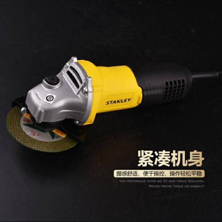 電動磨砂機角磨機角磨機拋光機多功能小型打磨機手磨機電動大功率家用磨光機【快速出貨】 8號時光
