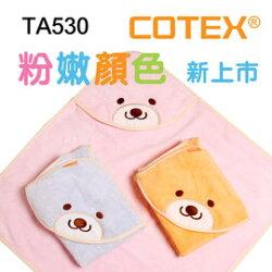 COTEX可透舒 TA530 微笑貝爾熊浴巾[衛立兒生活館]