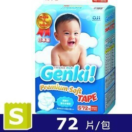 日本王子Genki元氣超柔紙尿褲S(72片/包)