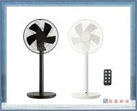 日本 電風扇 靜音 節能 扇葉 輔助 公司貨
