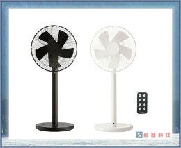日本 正負 電風扇 直流 靜音 節能 自然風 擺頭 扇葉 輔助 公司貨